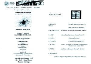 esecuzione Perugia nov 2012